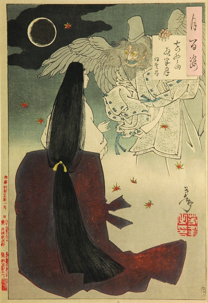 Images of the Floating World and Beyond Japanese Woodblock