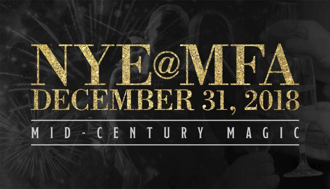 nyemfa mid century magic new years eve party